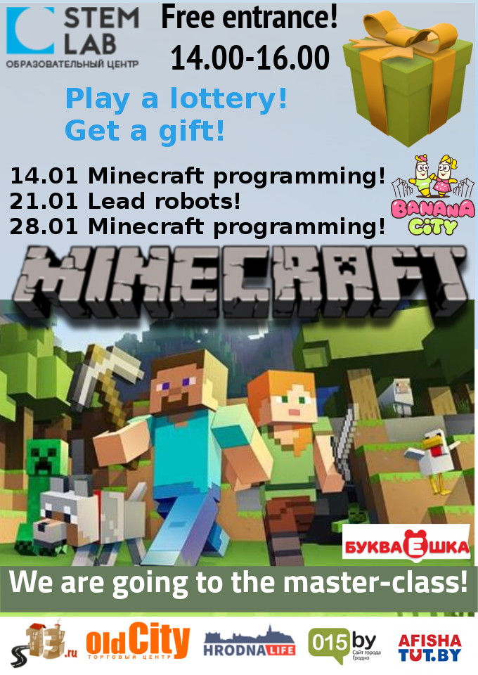 Minecraft programming and robots