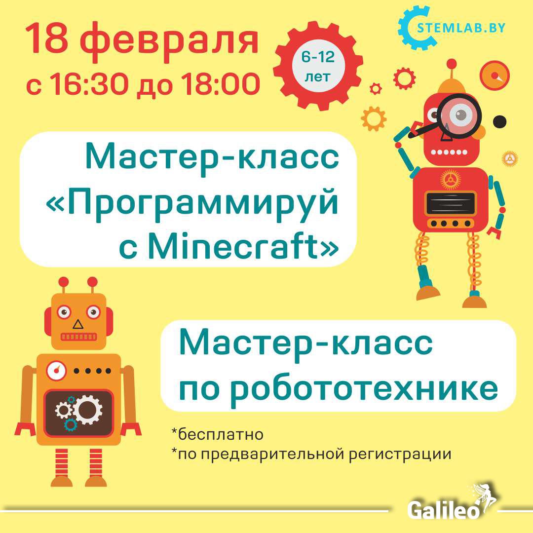 Программирование и робототехника